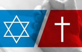 в чём разница христиан и иудеев