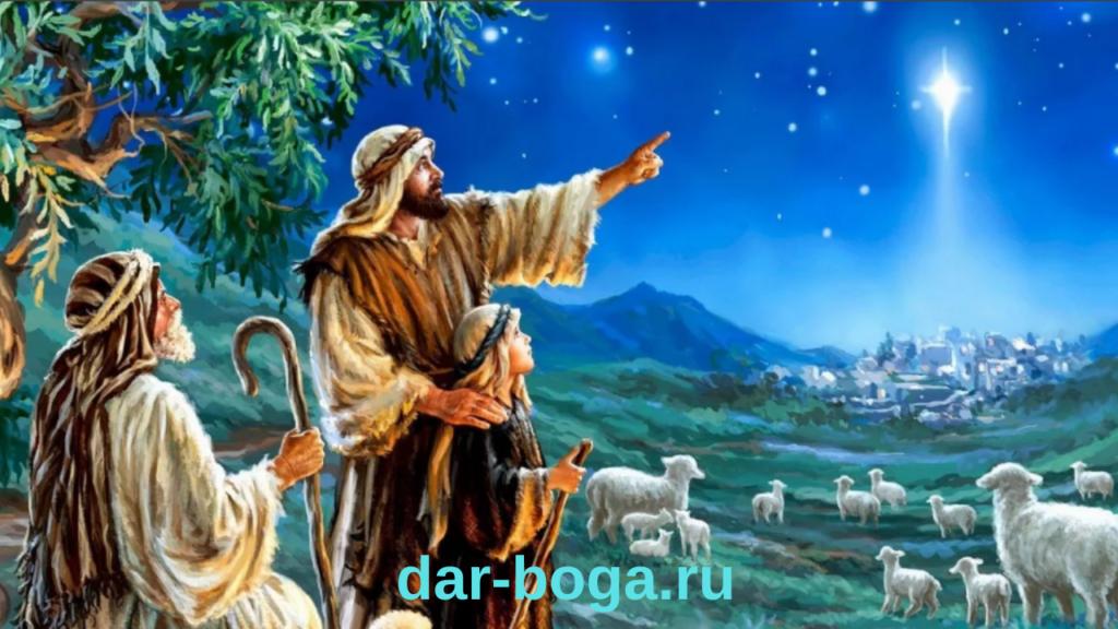 рождество Христа спасителя