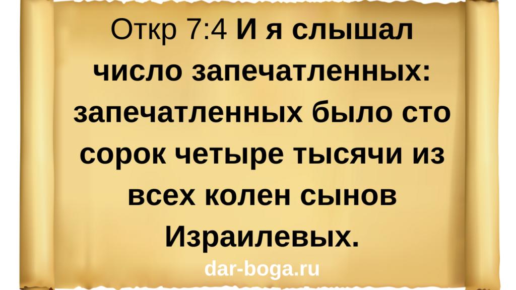 церковь иисуса христа святых