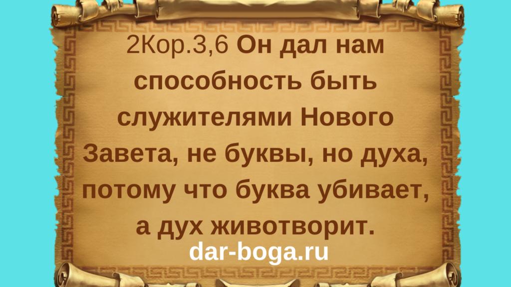 чем отличаются баптисты от православных христиан, кто такие баптисты
