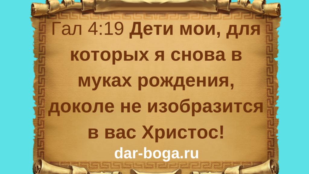 рождество Господа Иисуса Христа 7 января