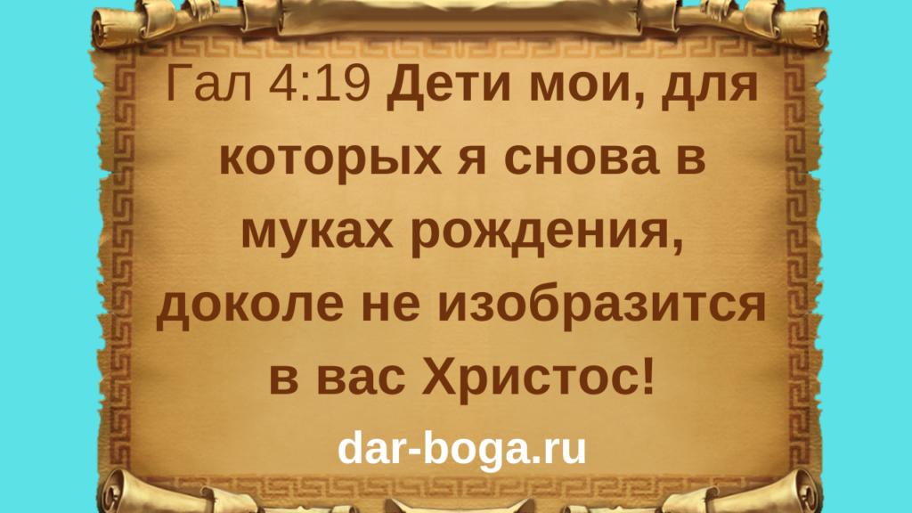 рождество господа нашего иисуса христа