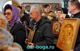 молитва иконе
