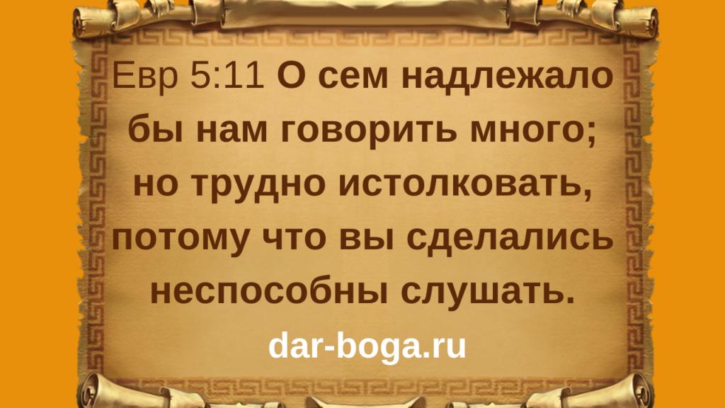 второе пришествие иисуса христа на землю библия